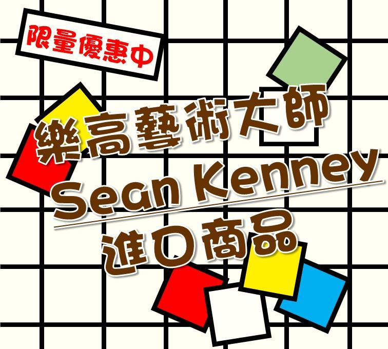 商品-樂高藝術大師Sean Kenney進口商品