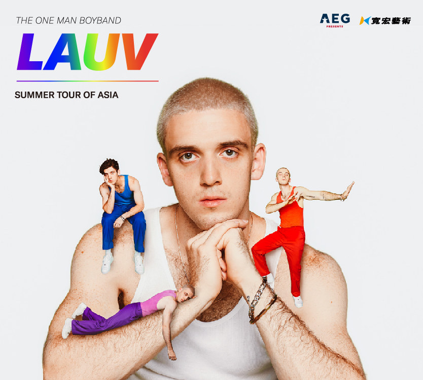 LAUV ~how i'm feeling world tour~ Taipei 2020
