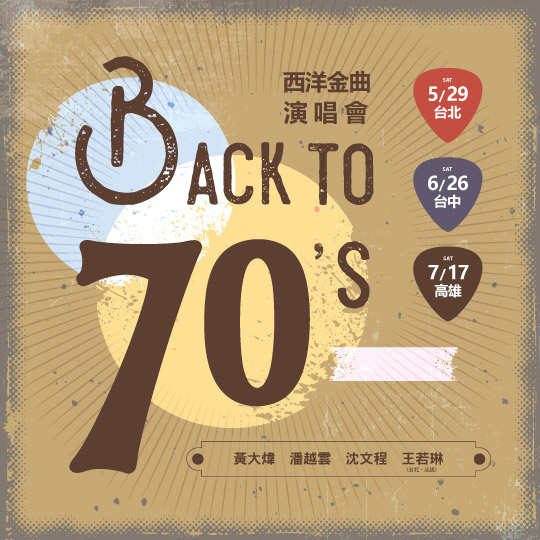 BACK TO 70