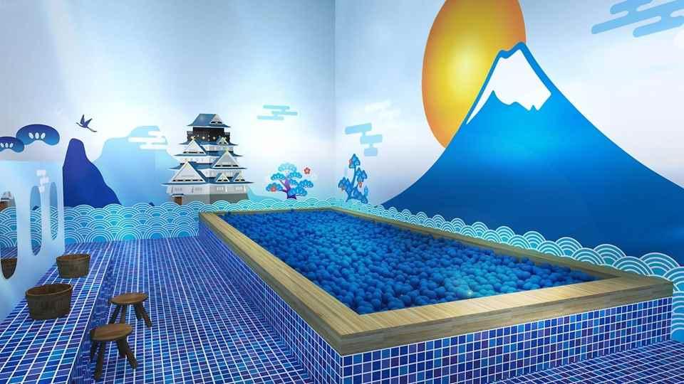 藍色球池澡堂