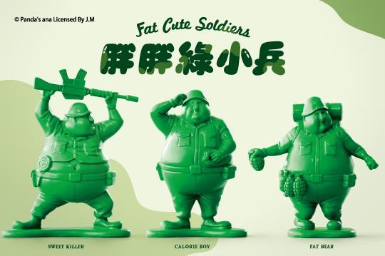 胖胖綠小兵