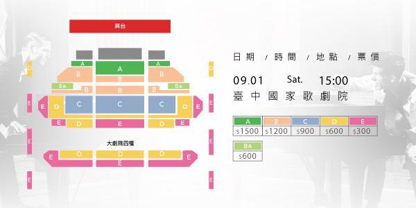 0607台中票圖-更新