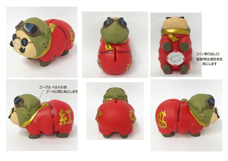 紅豬存錢筒-2