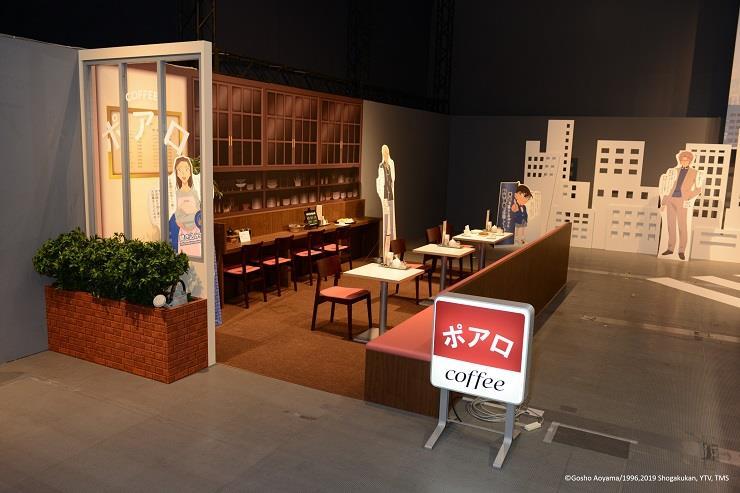 3波羅咖啡廳