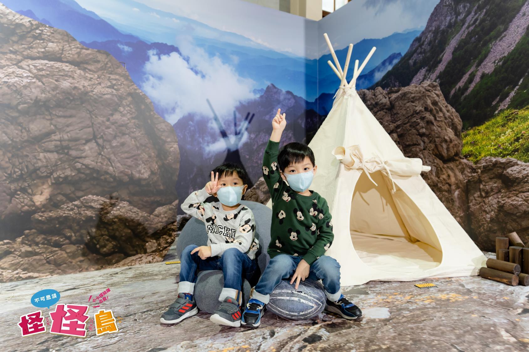 山谷野營2