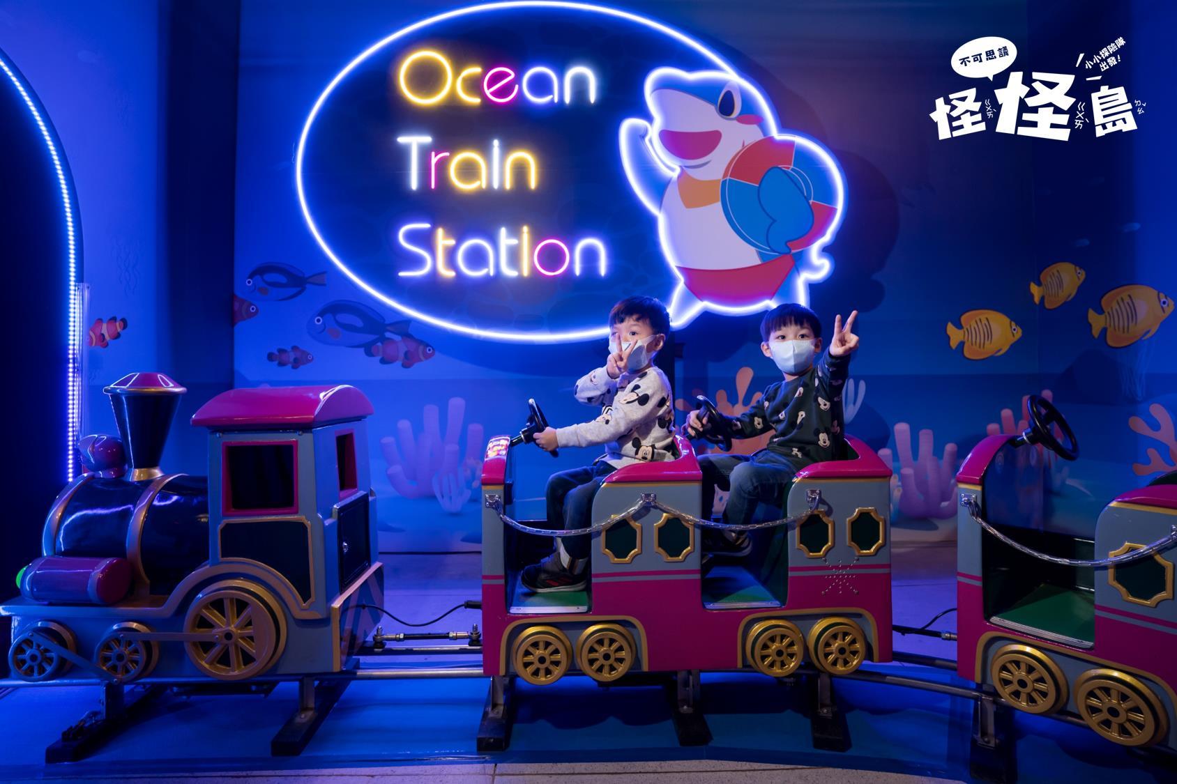 奇幻海洋(小火車)